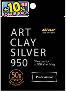 Art Clay Silber 950 + 10%