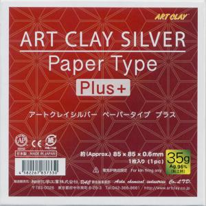 Art Clay Paper Type Plus+